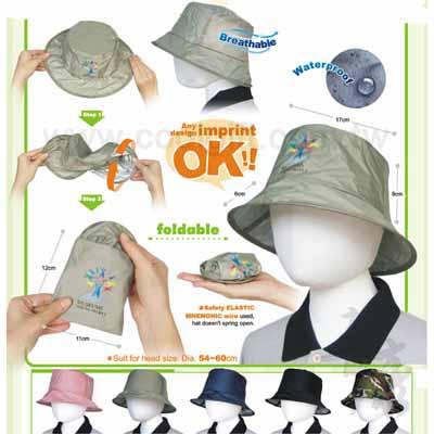 折疊式漁夫UV帽