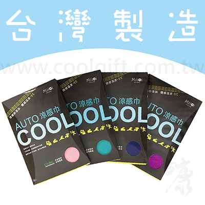 Cool涼感巾(台灣製造)
