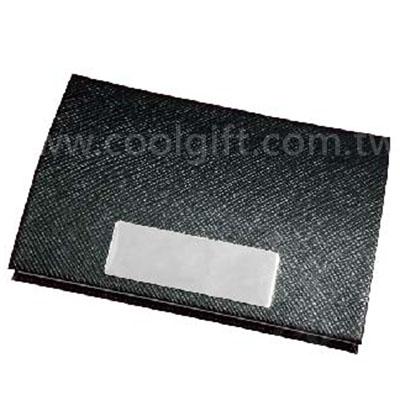 弧度皮紋金屬名片盒