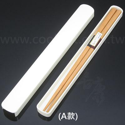 天然木質筷抽盒組(台灣製)
