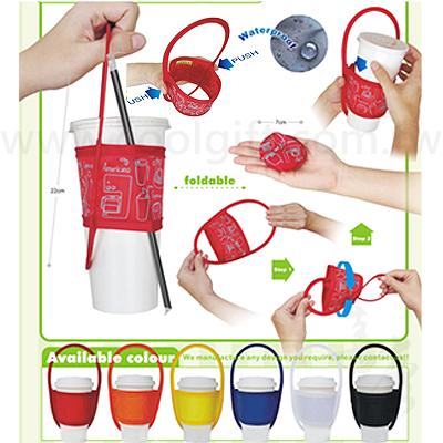 環保摺疊飲料杯套