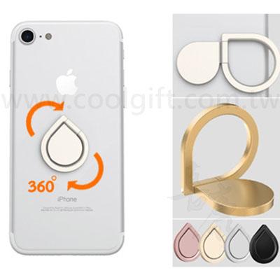 滴滴手機指環架