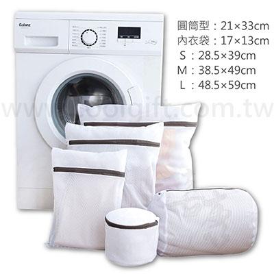 五件式洗衣袋