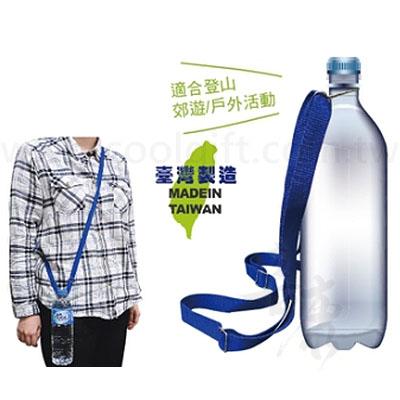 台灣製寶特瓶背帶