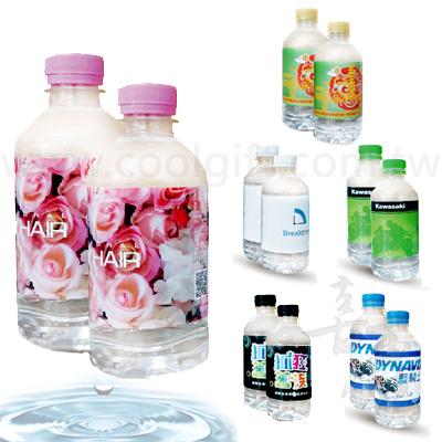 客製化瓶裝水280ml