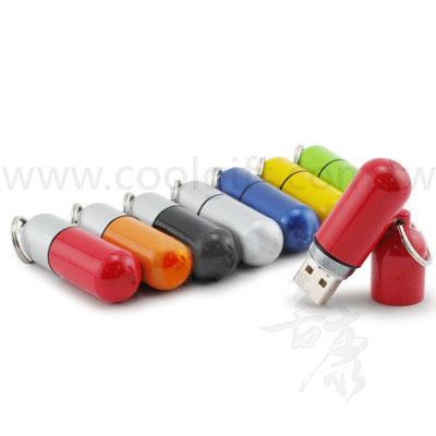 膠囊USB隨身碟