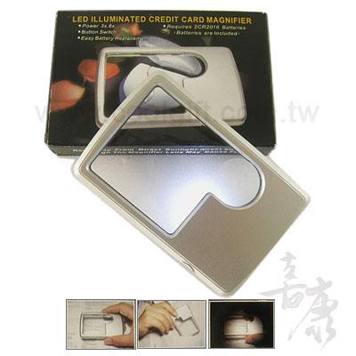 隨身卡片型LED燈放大鏡