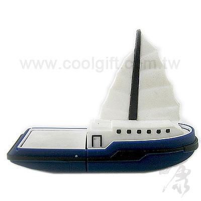 帆船造型隨身碟