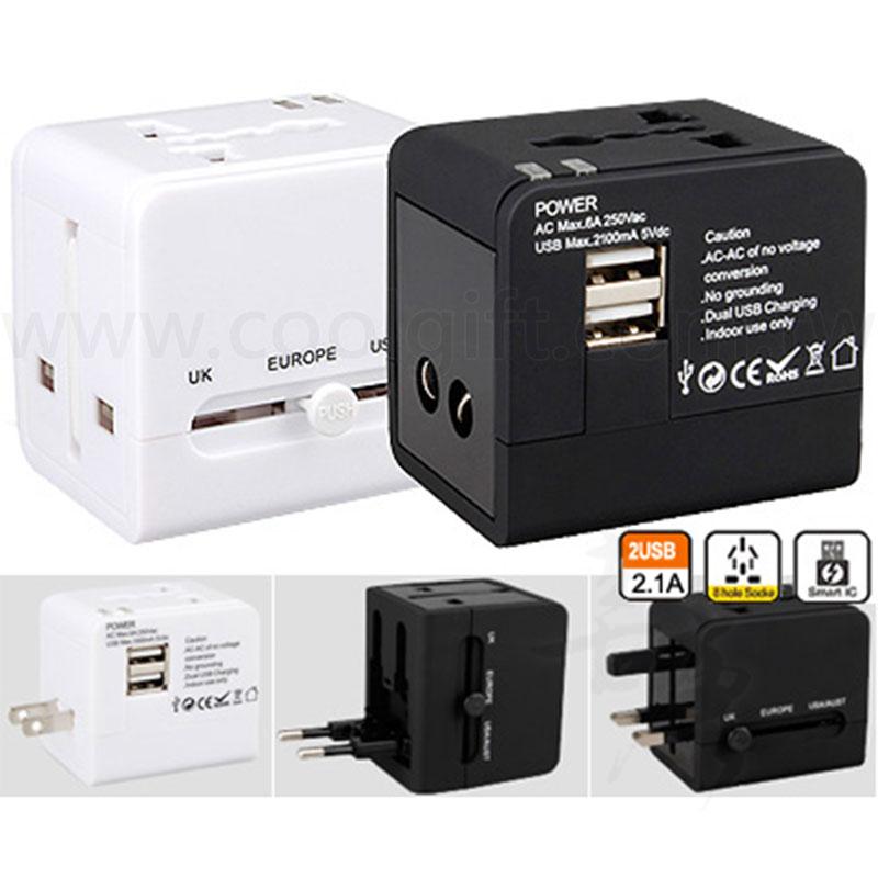 萬能轉換插座雙USB