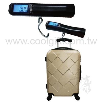 電子行李吊秤