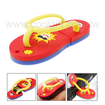 清涼海灘鞋隨身碟