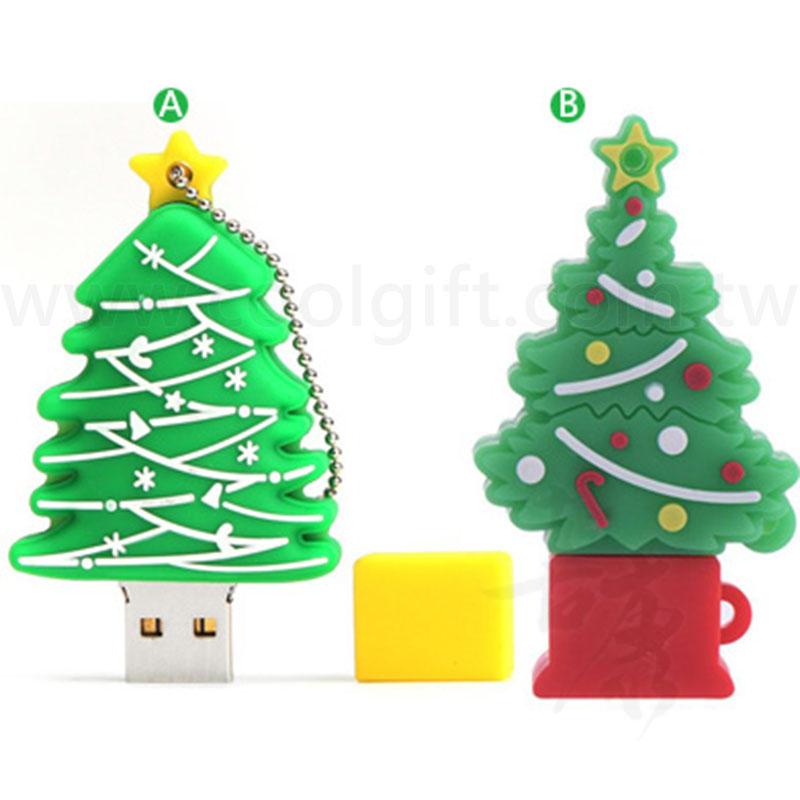 聖誕樹隨身碟