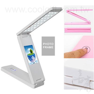相框LED觸控折疊燈