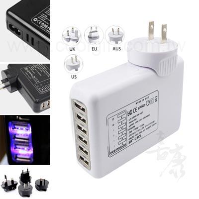 6口USB萬國充電器