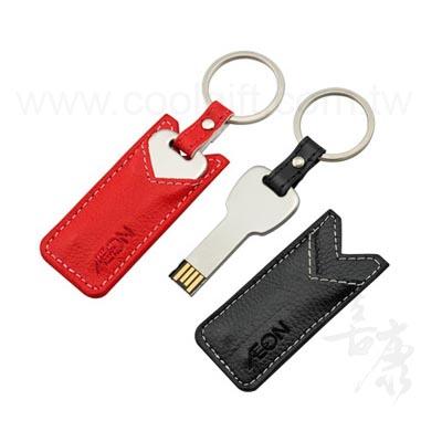 攜帶式皮套鑰匙造型隨身碟