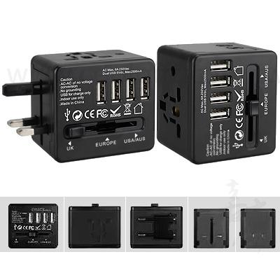 4孔USB多功能萬用插座