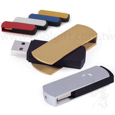 旋轉式金屬隨身碟USB3.0