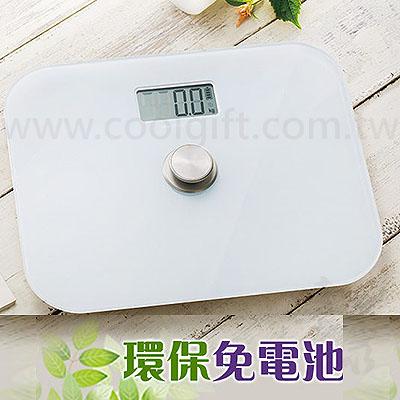 妙管家環保電子體重計