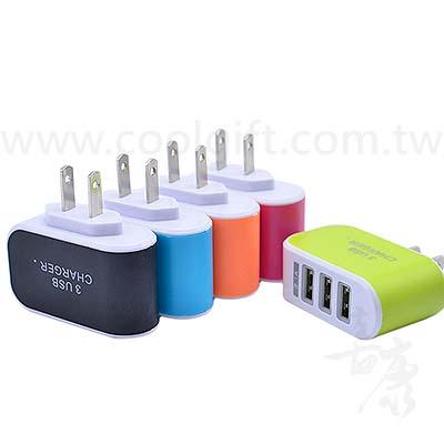馬卡龍USB充電器