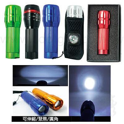 魚眼伸縮LED手電筒