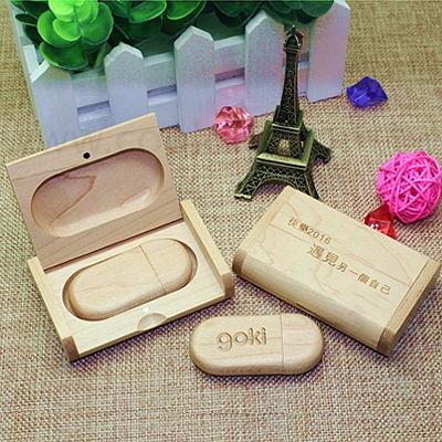 木質隨身碟+盒