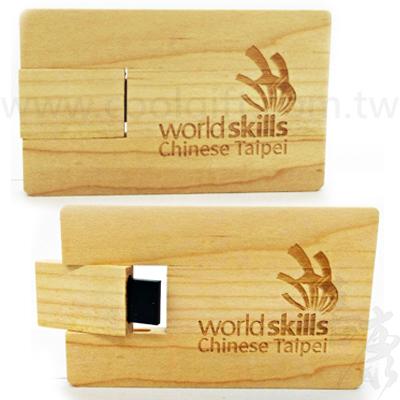 木質卡片旋轉隨身碟