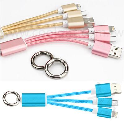 三合一金屬編織充電線