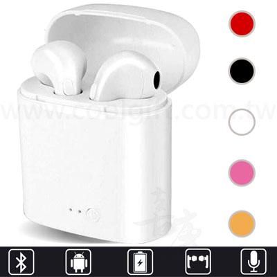迷你雙耳無線立體聲耳機(充電底座)