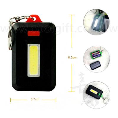超亮LED鑰匙燈