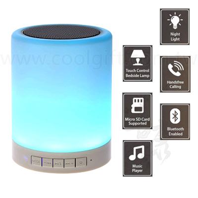 LED藍牙觸控夜燈喇叭