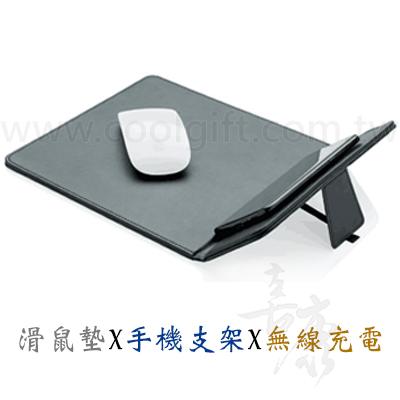 三合一功能皮革無線充電滑鼠墊