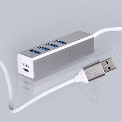 太空四孔USB3.0集線器
