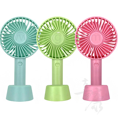 果漾手持/桌立強風隨身充電式風扇