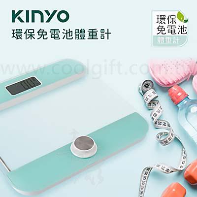 環保免電池電子體重計