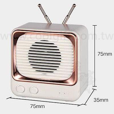 電視造型充電式藍芽喇叭