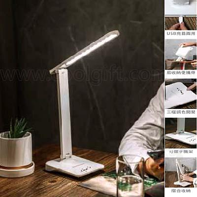 LED充電摺疊護眼檯燈