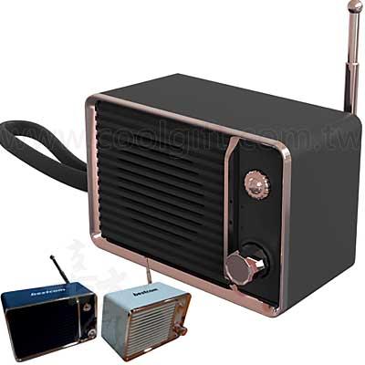 復古收音機造型藍牙喇叭