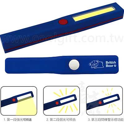 英國熊LED磁吸手電筒