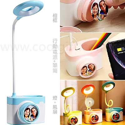 多功能相機造型LED護眼檯燈