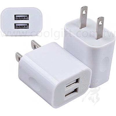 USB雙孔豆腐頭(2.1A輸出)