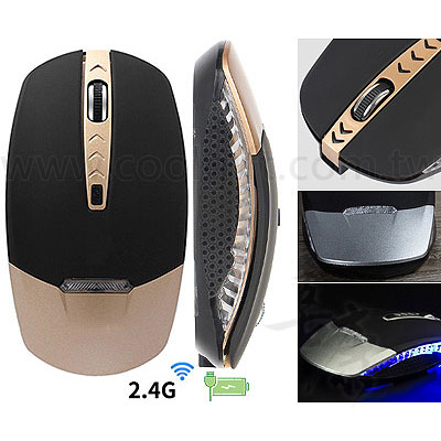 USB充電式無線滑鼠