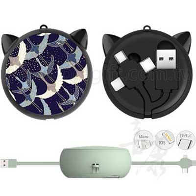 貓咪造型3合1伸縮充電傳輸線