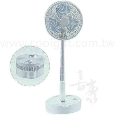 便攜伸縮充電式風扇