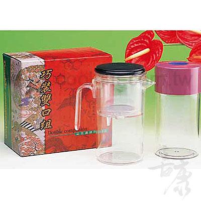沖茶器+百寶罐