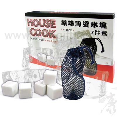 原味陶瓷冰塊(七件套)