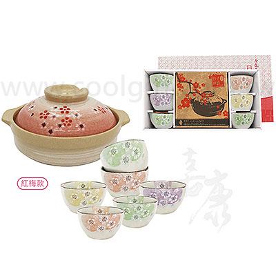日式砂鍋六入碗組