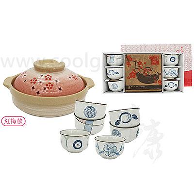紅梅日式砂鍋六入碗組