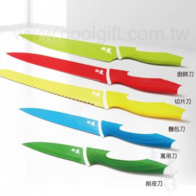 鍋霸繽紛五件刀具組