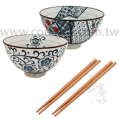 唐草2碗+2筷