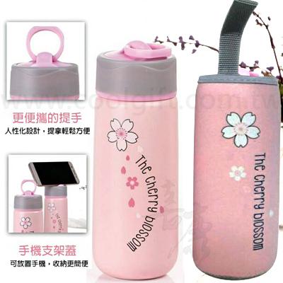 浪漫櫻花陶瓷隨身瓶460ML-附杯套